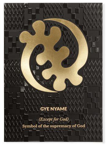 Gye Nyame by theculturedlife.com